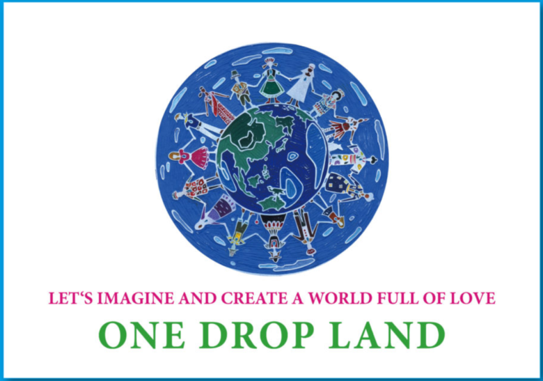 One DropLand 正式オープンしました!