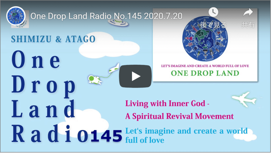 One Drop Land Radio No.145 2020.7.20