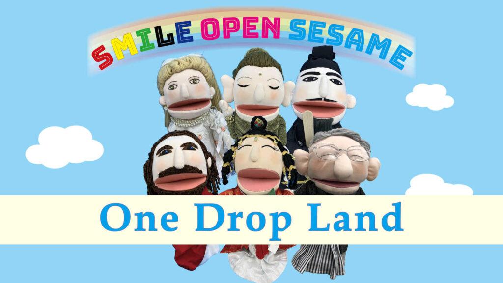 One Drop Land